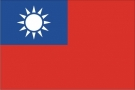 Тайвань - Уровень