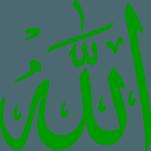 Islamcoin