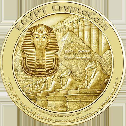 EGYPT CryptoCoin