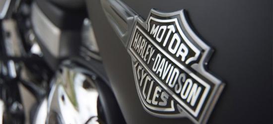 Harley-Davidson снизила