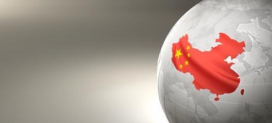 В Китае остановлены