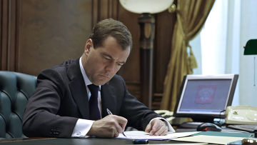 Медведев подписал закон