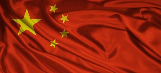 Промпроизводство в Китае