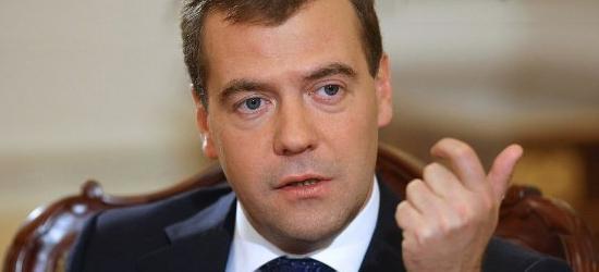 Премьер-министр РФ