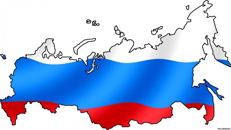Рост экономики РФ в 2012