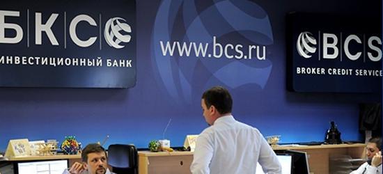 Банк Русский Стандарт и