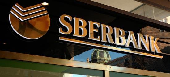 Сбербанк: Цена едва не