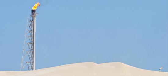 Saudi Aramco не намерена