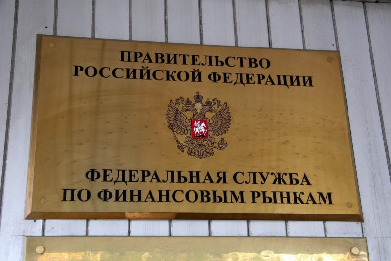 ФСФР отозвала лицензии у