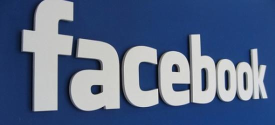 Прибыль Facebook в 4-м