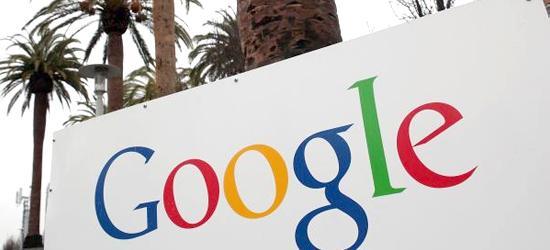 Акции Google выросли на
