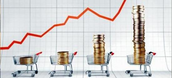 С начала года инфляция в
