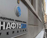 НБУ: Украина сама