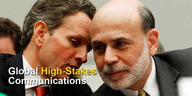 Бернанке и Гайтнер: