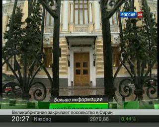 Рубль рванул вверх