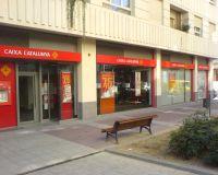 Слияние испанских банков