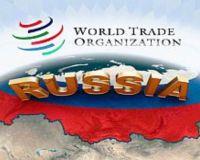 Вступление в ВТО подарит