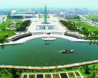 Китай: финансовая