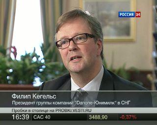 Danone вложит в Россию