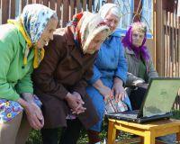 Интернет в регионах