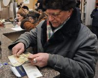 Средняя трудовая пенсия