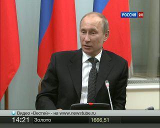 Путин: налоговые