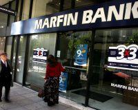 Банки Греции просят