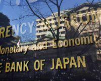 Банк Японии взял паузу