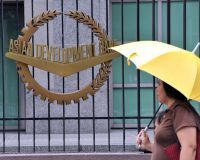 Азиатский банк развития