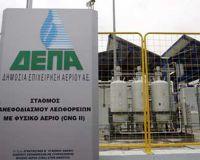 Газпром вошел в число