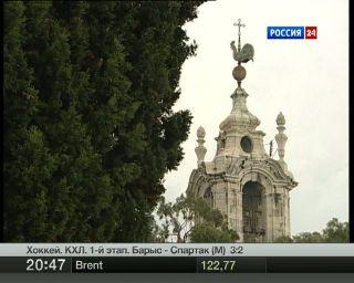 Португальский BES