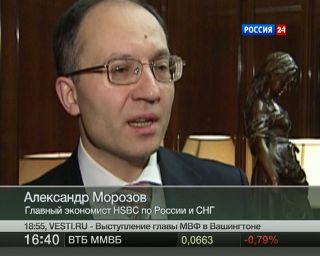Прогноз ЦБ РФ: инфляция