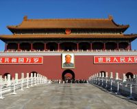Китай готовится
