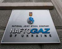 Украина запретила аренду