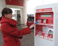 Росстат: бензин в России