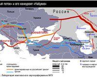 quot;Газпром quot; и
