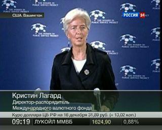 МВФ набрал $320 млрд для