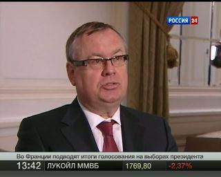 Андрей Костин: