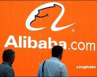 Прибыль Alibaba.com