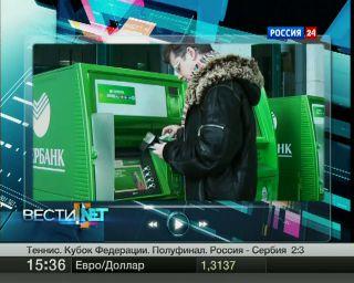 quot;Яндекс.Деньгами