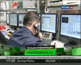 Российский бизнес просит