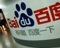 Прибыль Baidu в I