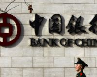 Bank of China увеличил
