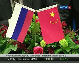 Россия и Китай в шаге от