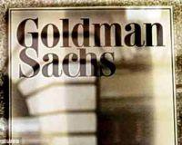 Goldman Sachs: правило