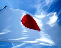 Газета Nikkei: ВВП