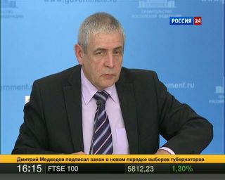Налог для  quot;Газпрома