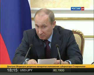 Путин: условия
