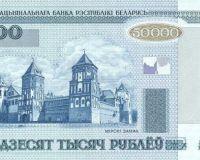 Белоруссия может