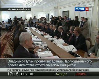 Путин: доступ к